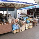 Mercato di strada